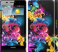 """Чехол на Huawei Ascend P6 Абстрактные цветы """"511c-39"""""""