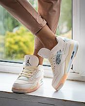 Кроссовки реплика Nike Off-White x Air Jordan 4 37 Персиковый (hub_579vec)