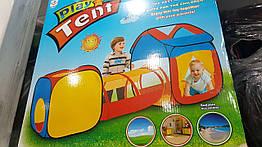 Детская игровая палатка с тоннелем, домик игровой, намет дитячий 995-7011a