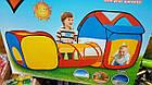 Детская игровая палатка с тоннелем, домик игровой, намет дитячий 995-7011a, фото 2