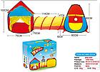 Детская игровая палатка с тоннелем, домик игровой, намет дитячий 995-7011a, фото 3