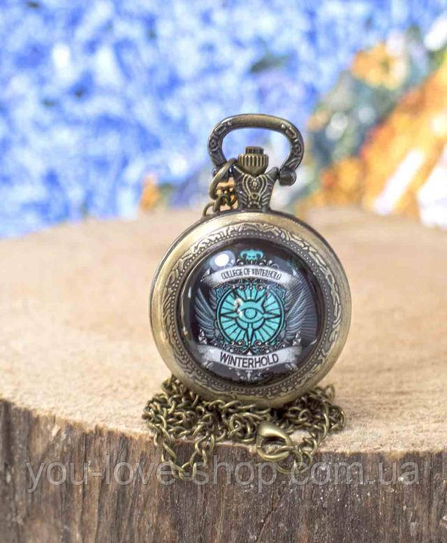 карманные часы скайрим