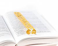 Закладка для книг Пиксели