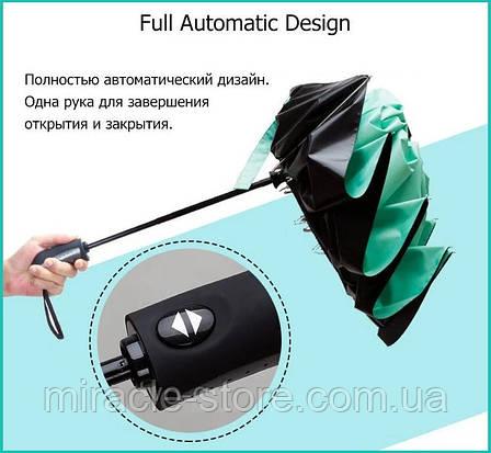 Зворотний вітрозахисний парасолька Wonderdry Compact Umbrella розумний парасолька навпаки, фото 2