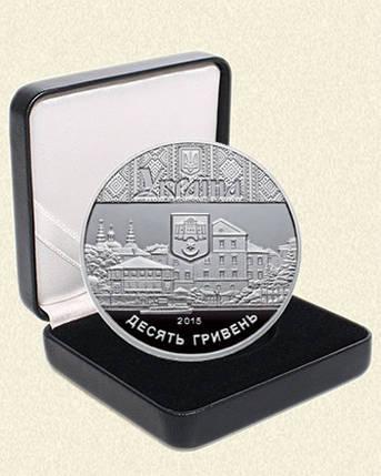 """Срібна монета НБУ """"475 років першій писемній згадці про м.Тернопіль"""", фото 2"""