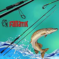 Спиннинг FANATIK LEXUS 802HT 2.40 m 15-50g на окуня, щуку, судака