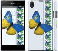 "Чехол на Sony Xperia Z1 C6902 Желто-голубая бабочка ""1054c-38"""