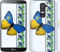 """Чехол на LG G2 Желто-голубая бабочка """"1054c-37"""""""