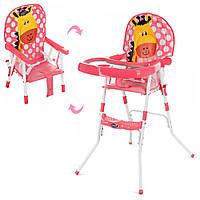 Стульчик для кормления Bambi GL217C-909 жираф, розовый Бемби детский стул | Стілець для годування Бембі