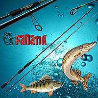 Спиннинг FANATIK LEXUS 762MT 2.28 m 8-28g на окуня, щуку, судака