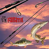 Спиннинг FANATIK LEXUS 702MT 2.10 m 8-28g на окуня, щуку, судака