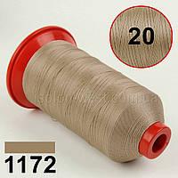 Нить POLYART(ПОЛИАРТ) N20 цвет 1172 бежевый, для пошив чехлов на автомобильные сидения и руль, 1500м