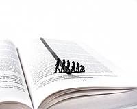 Закладка для книг Эволюция,подарок учителю