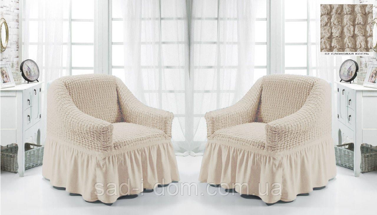 Чехол на кресло, в наборе 2 шт, слоновая кость