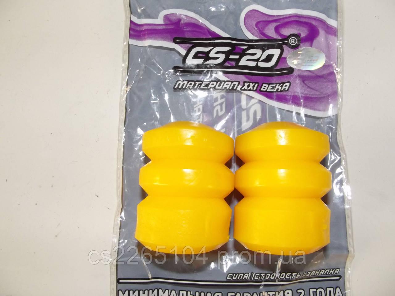 Отбойники CS-20 задних стоек ВАЗ 2108-2115 (полиуретан)