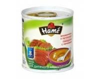 Пюре Хаме (hame) говядина с печенью (с 8 месяцев), 100 г