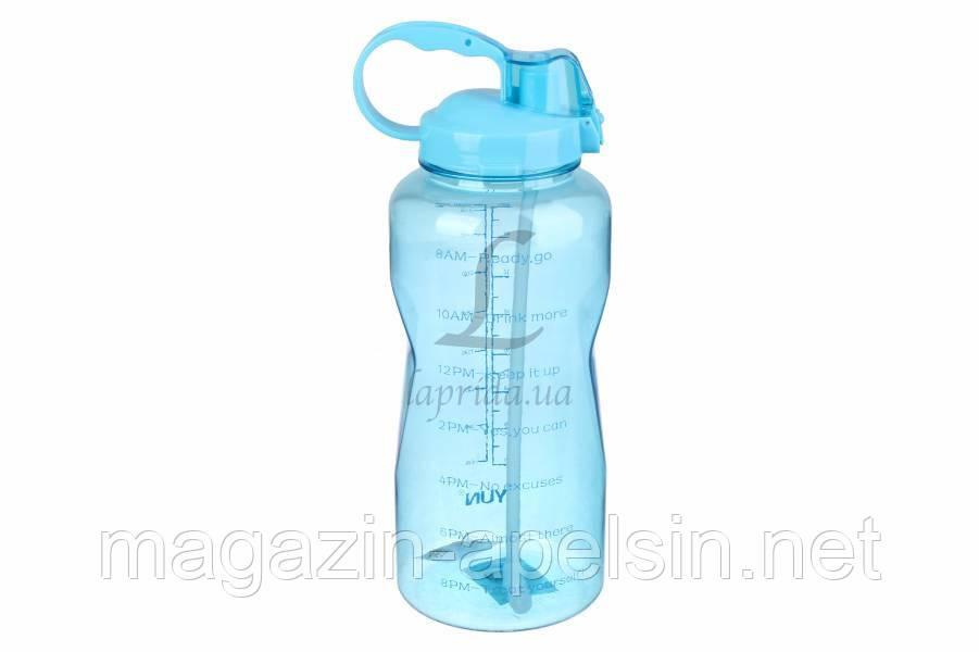 бутылка спортивная с ручкой