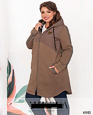 Куртка женская демисезонная стильная размеры: 50-64, фото 3