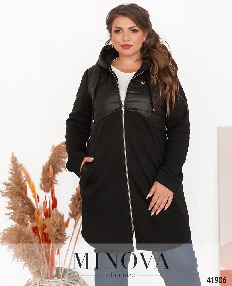 Куртка женская демисезонная стильная размеры: 50-64