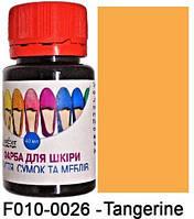 "Краска для кожи 40 мл.""Dr.Leather"" Touch Up Pigment Tangerine"