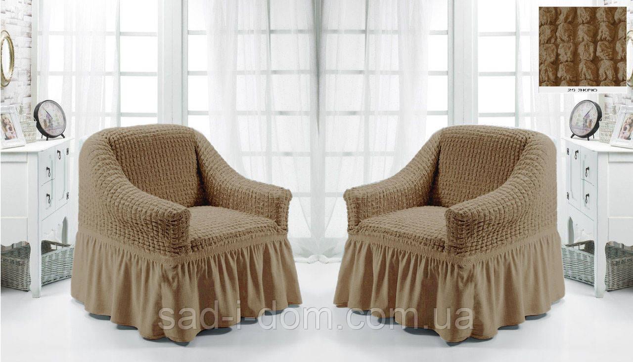 Чехол на кресло, в наборе 2 шт, экрю