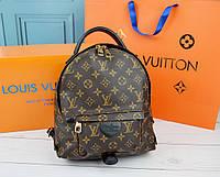 Модный женский рюкзак в стиле Louis Vuitton Луи Витон ТОП ПРОДАЖ