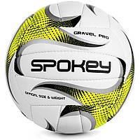 Волейбольный мяч Spokey Gravel Pro 927518 (original) Польша размер 5