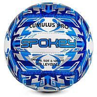 Волейбольный мяч Spokey Cumulus Pro 927517 (original) Польша