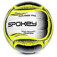 Волейбольный мяч Spokey Paradize Pro 927521 (original) Польша