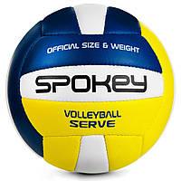 Волейбольный мяч Spokey Serve 927543 (original) Польша размер 5