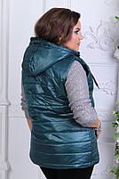 Женская синтепоновая жилетка Большой размер, фото 2