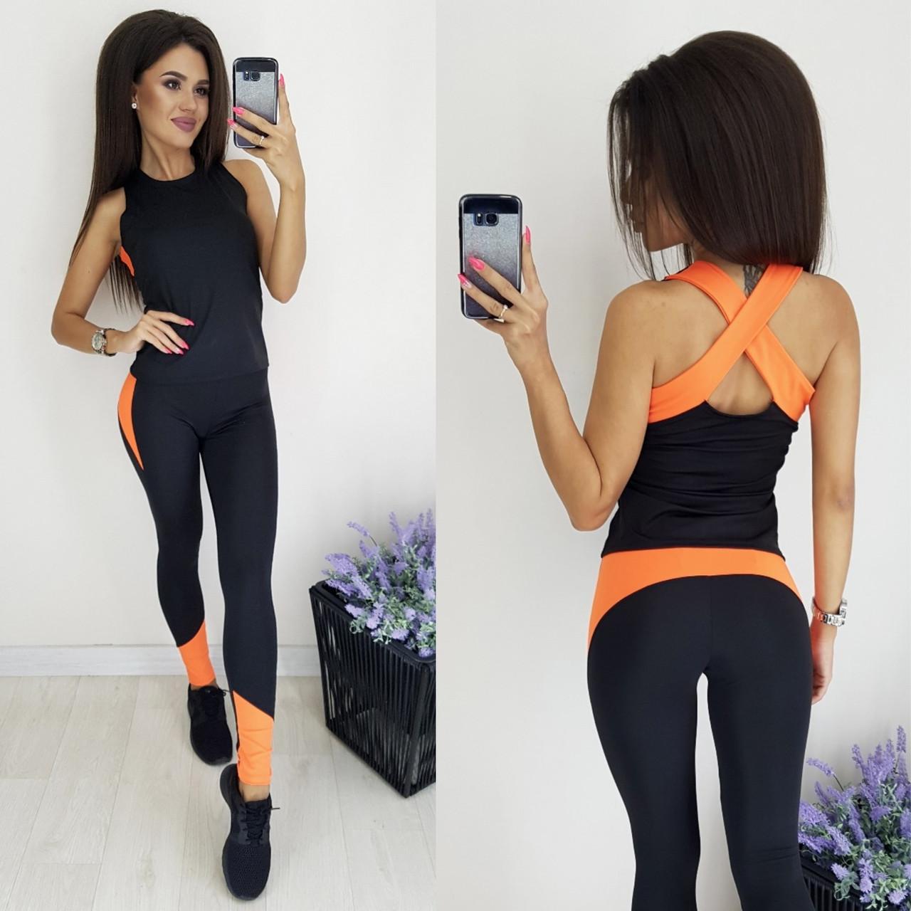Женский спортивный костюм для фитнеса лосины и майка 42, 44, 46 Черный с оранжевым
