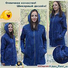 Модный женский джинсовый кардиган с капюшоном на молнии LadyN
