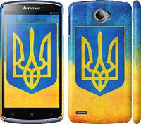 """Чехол на Lenovo S920 Герб Украины """"2036c-53"""""""