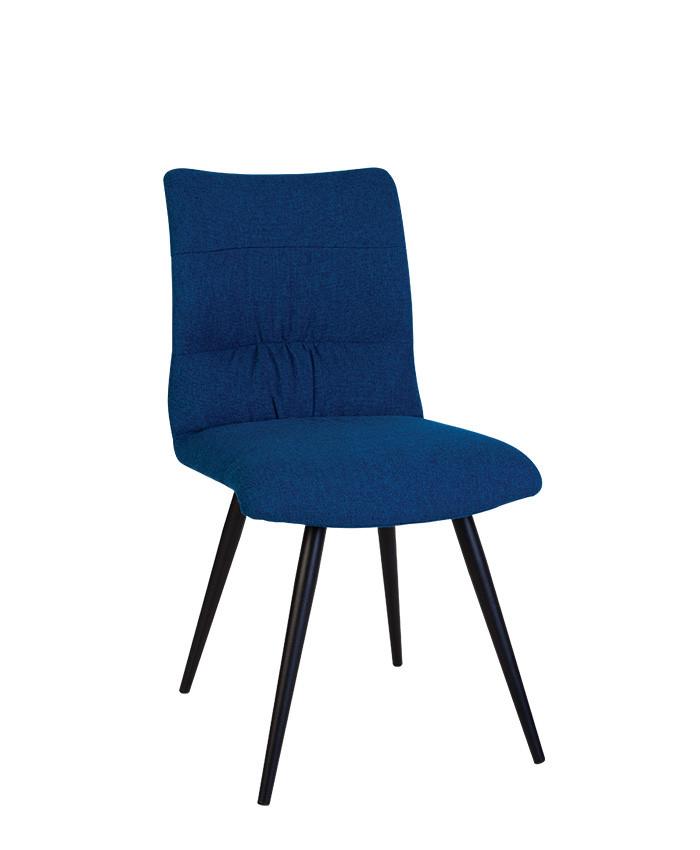 Обеденный стул Luis (Луис) HN