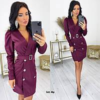 Стильне жіноче офісне плаття 581 Фр