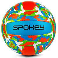 Волейбольный мяч Spokey Malibu 927682 (original) Польша