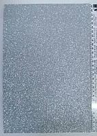 Фоамиран серебристый с глиттером самоклеющийся Josef Otten 2,0 мм