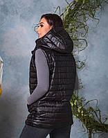 Женская жилетка стеганая на молнии Черная Большой размер, фото 3