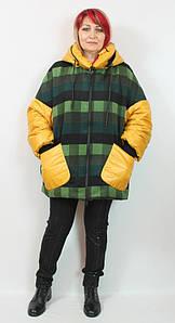 Турецкая женская комбинированная куртка больших размеров 52-64