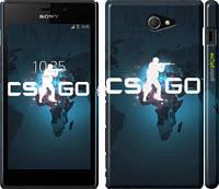 "Чехол на Sony Xperia M2 D2305 Counter-Strike: Global Offensive ""2756c-60"""