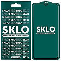 Защитное стекло SKLO 5D (full glue) для Xiaomi Mi 10 Lite