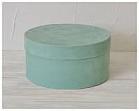 Бархатная круглая коробка d=20 h=10 см оптом, фото 1