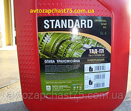 Масло в коробку передач Тад 17 ТМ-5-18 80W-90 Standart GL-5 , канистра 5 л. (производитель Дорожная карта)