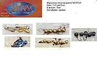 Мормышка литая на крючке MUSTAD ПАРУС (5 шт)