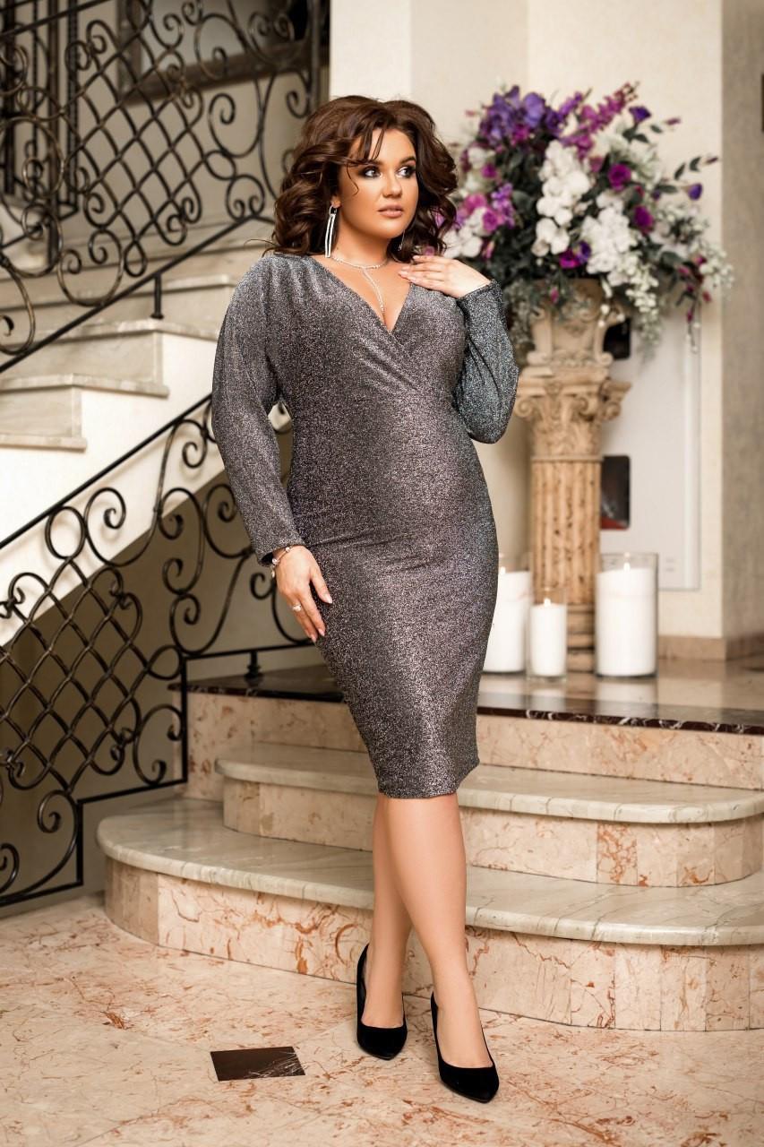 Платье облегающее с длинным рукавом серый Большого размера