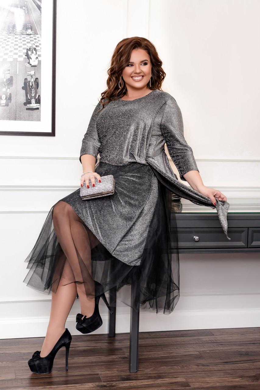 Платье вечернее с пышной юбкой Серебро Большого размера
