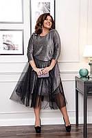 Платье вечернее с пышной юбкой Серебро Большого размера, фото 2