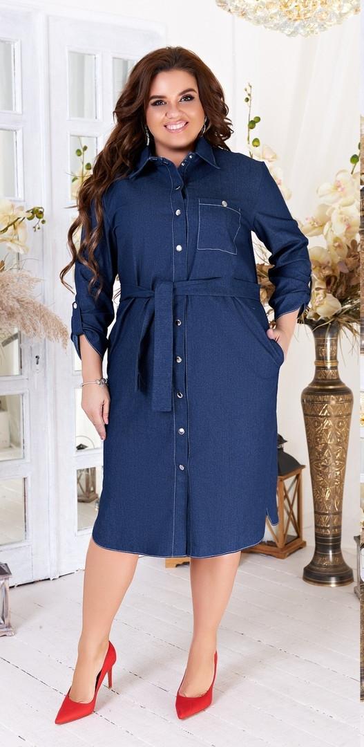 Джинсовое летнее платье. Джинсовое платье с длинным рукавом, Платья больших размеров