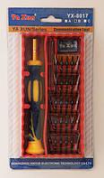 Набор насадок с отверткой YX-8017B – польза для каждого дома!